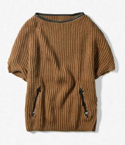 Kinderpullover von Zara mit kurzen Armen