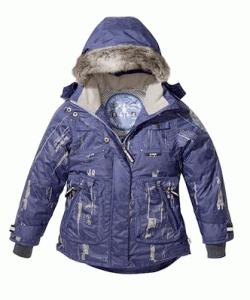 Jacke von XS Exes 59,95 EUR