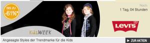 Zalando Lounge Kidsweek